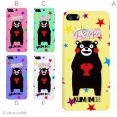 くまモン スマホケース iPhone6s Plus iphone SE 5S SOL26 SOL23 SOL22 SOL25 SOL21 SO-04E SO-03G SOV31 402SO smart_ck018_all