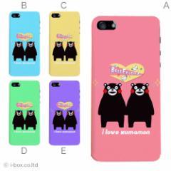 くまモン スマホケース iPhone6s Plus iphone SE 5S SOL26 SOL23 SOL22 SOL25 SOL21 SO-04E SO-03G SOV31 402SO smart_ck019_all