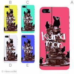 くまモン/スマホケース/iphone6 plus/iphone7/iphone5C/SHL25/SHL22/SCL23/SC-04F/KYY23/LGL22/smart_ck022_all