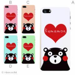 くまモン スマホケース iPhone6s Plus iphone SE 5S SOL26 SOL23 SOL22 SOL25 SOL21 SO-04E SO-03G SOV31 402SO smart_ck032_all