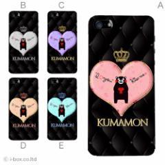 くまモン スマホケース iPhone6s Plus iphone SE 5S SOL26 SOL23 SOL22 SOL25 SOL21 SO-04E SO-03G SOV31 402SO smart_ck034_all