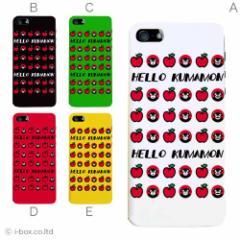 くまモン スマホケース iPhone6s Plus iphone SE 5S SOL26 SOL23 SOL22 SOL25 SOL21 SO-04E SO-03G SOV31 402SO smart_ck037_all