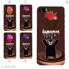 くまモン/スマホケース/iphone6 plus/iphone7/iphone5C/SHL25/SHL22/SCL23/SC-04F/KYY23/LGL22/smart_ck057_all