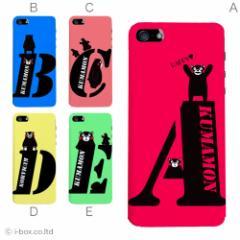 iPhone XS Max くまモン スマホケース iPhone6s Plus iphone SE 5S SOL26 SOL23 SO-04E SO-03G SOV31 402SO smart_ck085_all