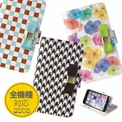 スマホケース 手帳型 カバー 全機種対応 iPhoneX iPhone6 アイフォン7 android xperia z5 au かわいい デコ smart_dd062_all
