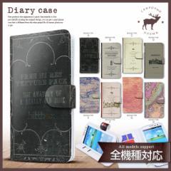 スマホケース 手帳型 カバー 全機種対応 iPhoneX iPhone6 アイフォン7 android xperia z5 au かわいい smart_di048_all