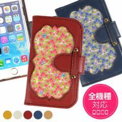 スマホケース 手帳型 カバー 全機種対応 iPhoneX iPhone6 アイフォン7 android xperia z5 au かわいい 花 smart_kp002_all
