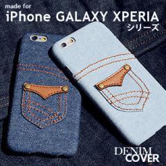 iPhone 6 5S Xperia SO01G SOL26 Galaxy SC05G SC04G SCV31/主要機種対応/デニム/スマホ ハード ケース カバー/smart_z037_all