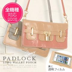 レザーケース/ポーチ/iphone6 plus/iphone5S/iphone5C/SHL22/SHL21/KYL22/SCL22/SC-04F/LGL22/302KC/302HW/smart_k112_all