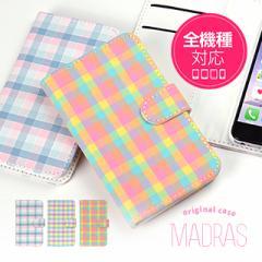 スマホケース 手帳型 カバー 全機種対応 iPhone XS Max XR アイフォン 7 8 android xperia z5 au チェック smart_z034_all