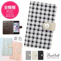 スマホケース 手帳型 カバー 全機種対応 iPhoneX iPhone6 アイフォン7 android xperia z5 au チェック smart_z054_all