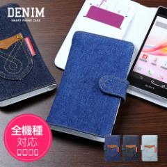 スマホケース 手帳型 全機種対応 simフリー ASUS ZenFone5 Y mobile Ascend 404LG mate7 UQ xiaomi DIGNO smart_z067_all