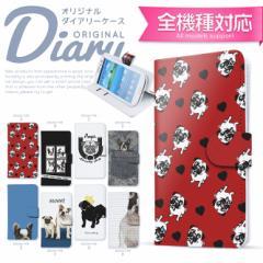 iPhone6s iPhone6s plus iPhone SE iPhone5s アイホン5 手帳型 全機種対応 ケース カバー スマホ smart_di807_all