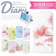 iPhone6s iPhone6s plus iPhone SE iPhone5s アイホン5 手帳型 全機種対応 ケース カバー スマホ smart_di894_all