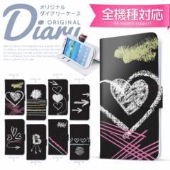 iPhone6s iPhone6s plus iPhone SE iPhone5s アイホン5 手帳型 全機種対応 ケース カバー スマホ smart_di899_all