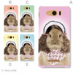 303SH AQUOS PHONE Xx mini/アクオスフォン プリント布ケース★アニマル/303sh_a103_015