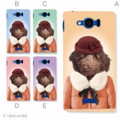 SHL24 AQUOS PHONE SERIE mini/アクオスフォンハードケース★アニマル☆shl24_a103_008