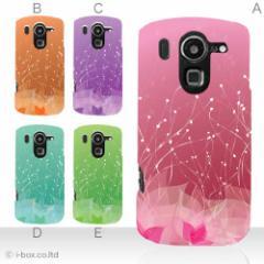 ソフト スマホケース au docomo他 XPERIA GALAXY AQUOS アイフォン5s iphone6 plus iPhone5s 5 iPhone5c f10d_a36_538
