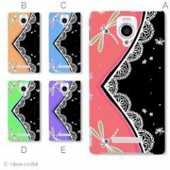 302SH AQUOS PHONE Xx/アクオスフォンハードケース★ラグジュアリー☆302sh_a01_578