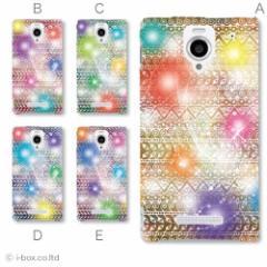 302SH AQUOS PHONE Xx/アクオスフォンハードケース★ラグジュアリー☆302sh_a02_494