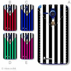 206SH AQUOS PHONE Xx/アクオスフォンハードケース★チェック☆206sh_a01_476