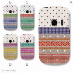 S31HW Pocket WiFi S 【2個以上 送料無料】ハードケース★ドット☆s31hw_a02_238