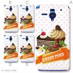 206SH AQUOS PHONE Xxケース【Softbank】★スイーツ☆206sh_a02_809