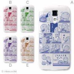 302KC DIGNO Tケース【Y!mobile】★ユニーク☆302kc_r073_005