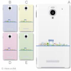 302SH AQUOS PHONE Xxケース【Softbank】★ラブリー☆302sh_a02_814