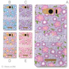 303SH AQUOS PHONE Xx mini ケース【Softbank】★フラワー☆303sh_a02_817