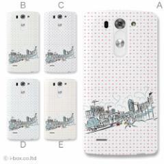 LG G3ケース【SimFree】★ラブリー☆g3_a02_831
