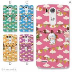 LG G3ケース【SimFree】★アニマル☆g3_a02_893