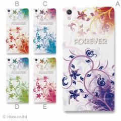 P7 Huawei Ascend ケース【SIM FREE】★フラワー☆p7_a02_888