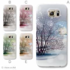 SC-05G Galaxy S6 ケース【2個以上 送料無料】【docomo】★その他☆sc05g_a02_932