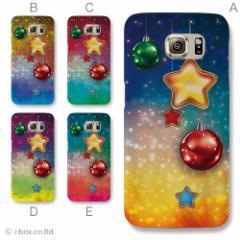 SC-05G Galaxy S6 ケース【2個以上 送料無料】【docomo】★ラブリー☆sc05g_a02_934