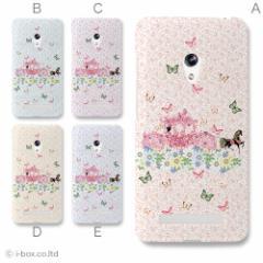 ZenFone 5ケース【au】★アニマル☆zen5_a02_816