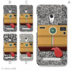 ZenFone 5ケース【au】★ユニーク☆zen5_a02_883