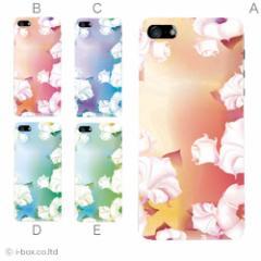 iPhone5S iPhone5C iPhone5 アイフォン アイホン ハードケース★かわいい smart_a03_597_all