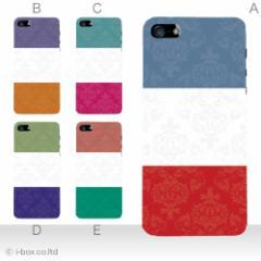 iPhone5S/iPhone5C/iPhone5/アイフォン/アイホン/ハードケース★シンプル/smart_a07_041_all
