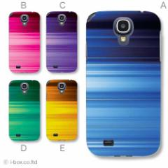 SC-04E Galaxy S4/ギャラクシー プリント布ケース★シンプル/sc04e_a15_608