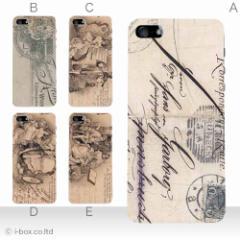 iPhone5S/iPhone5C/iPhone5/アイフォン/アイホン/ハードケース★かわいい/smart_a02_315_all