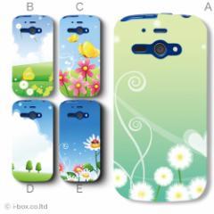 205SH AQUOS PHONE ss/WX04SH es/アクオスフォン プリント布ケース★ラブリー/205sh_a05_621