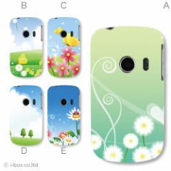 S31HW Pocket WiFi S 【2個以上 送料無料】ハードケース★ラブリー☆s31hw_a05_621