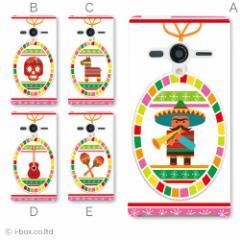 203SH AQUOS PHONE Xx/アクオスフォン ハードケース★ユニーク☆203sh_a38_579