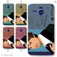 206SH AQUOS PHONE Xx/アクオスフォン プリント布ケース★クール/206sh_a05_042