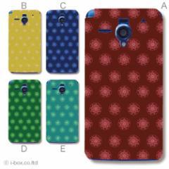 AQUOS PHONE Xx アクオスフォン 206SH ハードケースフラワー 206sh_a00_497