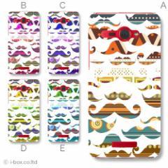 HTL21 HTC J butterfly プリント布ケース★トレンド/htl21_a28_639