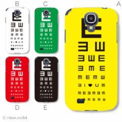 SC-04E Galaxy S4/ギャラクシー プリント布ケース★トレンド/sc04e_a32_589