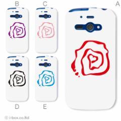 205SH AQUOS PHONE ss/WX04SH es/アクオスフォン プリント布ケース★シンプル/205sh_a27_629