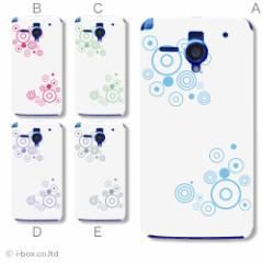 206SH AQUOS PHONE Xx/アクオスフォン ハードケース★シンプル☆206sh_a32_588